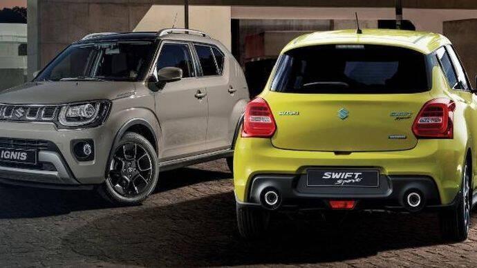 Suzuki culmina la hibridación de su gama